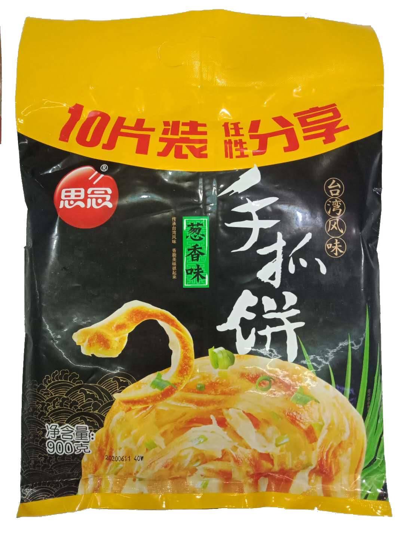 思念900g手抓饼(原味)